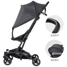 京东超市爱贝丽(Ibelieve)婴儿推车 口袋伞车婴儿车超轻便折叠可坐可半躺可上飞机 小不点5-黑凤梨