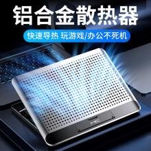 MC 笔记本散热器底座电脑游戏本风扇铝合金水冷板垫手提支架游戏静音超薄 金属灰