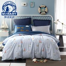 京东超市 梦洁宝贝 儿童家全棉卡通男孩四件套 新疆棉纯棉床单被套 蓝色航梦记 1.5米床 200*230cm
