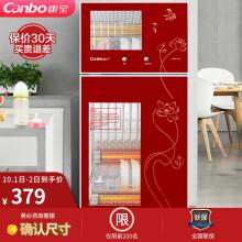 康宝(Canbo) 80系列立式消*柜 家用 小型  二星级高温 厨房碗筷餐具消*碗柜 双门台式XDZ65-A25H