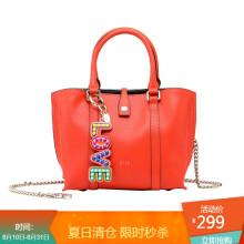 ELLE 牛皮斜挎手提托特包创意挂件链条包E28F1280897RD 红色