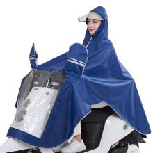 京东超市 雨航 YUHANG 户外骑行成人电动电瓶摩托车单人雨衣男女式单人雨披 大帽檐 带面罩 3XL蓝色 升级款 蓝色 大帽檐