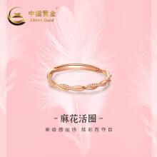 中国黄金-18k金麻花活圈戒指送女友送闺蜜(定价)