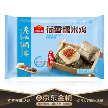 广州酒家利口福 荷香糯米鸡 540g  6个装  广式早餐 早茶点心 方便菜