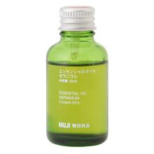 无印良品 MUJI 【芳香油】香精油/天竺葵 30ml