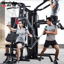 美力德 豪华款三人站综合训练器 大型多功能家用健身器材―包上楼包安装