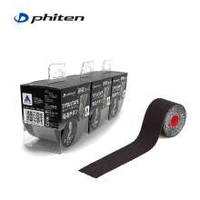 Phiten法藤 日本X100伸缩卷贴肌肉贴布弹性运动绷带专业防护肌内效能贴 PU752