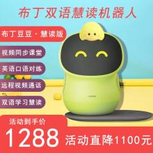 PUDDING 第五代新布丁豆豆智能学习机器人慧读版高配版学习机儿童早教双语学习陪伴监控带高清摄像头 布丁豆豆慧读版(JD自营配送)