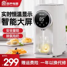 容声电热水瓶保温家用全自动电热水壶304不锈钢烧水壶恒温一体电水壶大容量烧水器烧水瓶 白色