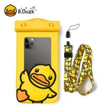 B.Duck小黄鸭 手机防水袋 泳池温泉水下拍照可触屏密封手机防水套 黄色
