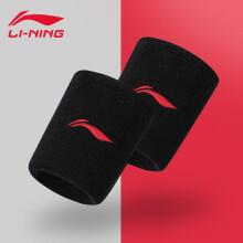 京东超市李宁 LI-NING 男女篮球羽毛球保暖运动护腕健身护腕198-1黑色(2只装)