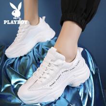 花花公子(PLAYBOY)时尚运动女鞋 韩版百搭休闲原宿厚底增高老爹 1493 白色 38