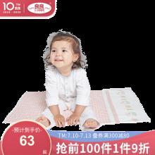 京东超市 良良(liangliang) 婴儿隔尿垫 麻棉隔尿垫标准大号透气防水 粉色 81*60cm