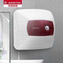 阿里斯顿(ARISTON)电热水器 30升 厨宝  1500W速热 下出水 小厨宝AC30UE1.5