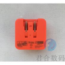 适用于JBL原装充电线插头数据线充电器耳机Flip4 5/pulse2 3/charge4/GO 原装JBL充电头 1m
