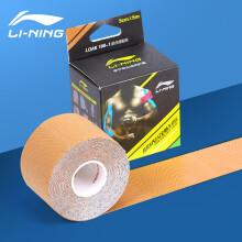 李宁 LI-NING 专业肌内效贴布 运动胶布弹性运动绷带肌肉贴肌贴100-3 肌肉贴【清新肉色】