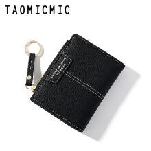 啄木鸟女士钱包时尚短款拉链两折钱夹女韩版多功能零钱包卡包手拿 黑色