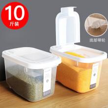 京东超市茶花 米桶储米箱面粉桶米缸收纳箱米纳系列 10斤装 012002*