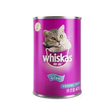 伟嘉 宠物猫粮猫湿粮 泰国进口猫罐头 海洋鱼味400g