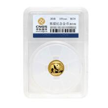 河南钱币 2016年2017年中国熊猫金币纪念币999足金纪念币 2016年1克金币封装版