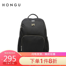 红谷女包包双肩包简约时尚旅游休闲背包 H5192409漆黑