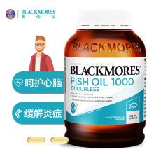 京东国际澳佳宝Blackmores  高浓度深海鱼油软胶囊400粒 含Omega-3 DHA EPA  澳洲进口
