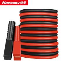 纽曼(Newsmy)电瓶搭线 汽车电瓶搭火线4米 搭电线连接打火线过江龙应急救援启动电源对火线