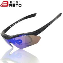 邦士度BASTO 运动眼镜自动变色骑行眼镜偏光绚彩防紫外线运动护目镜跑步钓鱼户外防风镜 BS1004黑色 BS102s:亮黑
