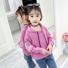 南极人(Nanjiren)童装女童卫衣秋装2021年新款韩版潮儿童春秋薄款洋气连帽大童网红上衣 玫红色 130