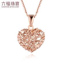 六福珠宝 18K金玫瑰金色心形吊坠女款链坠不含项链 定价 L18TBKP0051R 总重约0.77克