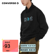 CONVERSE 匡威 男子 Converse Graphic Funnel Neck 针织套头衫 10019173-A03 L码