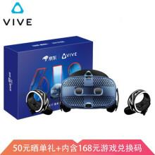 HTC VIVE Cosmos 智能VR眼镜 PCVR 3D头盔【京东17周年甄选礼盒】