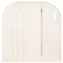 百草园牛津布衣服防尘罩收纳袋 可水洗衣物整理袋挂袋 中号5个 米黄色