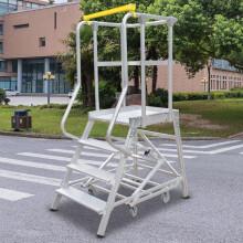 瑞居仓库超市库房登高车 9步可拆卸理货取货梯子 静音轮可移动平台登高梯FP9 4步梯-平台0.96m+1m护栏=1.96m