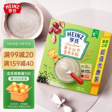 京东超市亨氏 (Heinz) 米粉婴儿辅食 米糊黑米红枣营养米粉超值装(6-36个月适用)400g