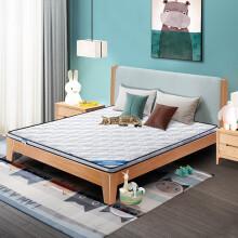 宜眠坊(ESF) 床垫 椰棕床垫 3D椰维棕垫 织棉面料 J03舒适版(适合老人学生) 1.8米*2米*0.05米