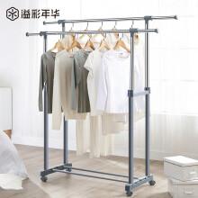 溢彩年华 晾衣架落地 室内挂衣架 不锈钢伸缩衣服架晒衣架 可移动双杆 DKC1613