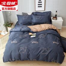 京东超市北极绒 四件套纯棉床单款 全棉套件床上用品被罩双人床被套200*230cm 蓝森物语1.5/1.8米床