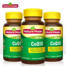 京东国际【美国进口】Nature Made天维美 辅酶Q10软胶囊 高浓缩200mg 3瓶套装
