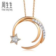 周生生 18K白色及玫瑰色黄金爱情密语系列愿望之星彩金钻石项链挂坠女 90859N定价 47厘米