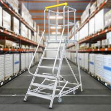 瑞居仓库超市库房登高车 9步可拆卸理货取货梯子 静音轮可移动平台登高梯FP9 7步梯-平台1.68m+1m护栏=2.68m