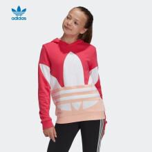 adidas阿迪达斯三叶草2020春夏女大童套头衫GD2721能量粉/朦胧珊瑚粉/白140/建议身高140cm