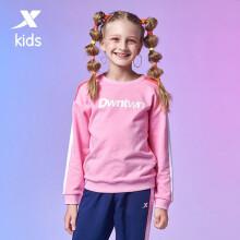 特步(XTEP)童装套头卫衣女童休闲宽松长袖上衣 680324204880 浅粉 140cm