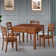 牌友实木餐桌麻将机 全自动两用麻将桌 家用 五件套 【一帆风顺】实木五件-高端定制