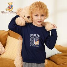 精典泰迪 Classic Teddy童装儿童卫衣男女童上衣宝宝休闲外出服运动套头 96卫衣A-深蓝 100