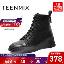 Teenmix/天美意商场同款休闲系带牛皮革女短靴COW40DD9 黑牛皮 39