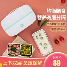 容威 电热饭盒双层加热饭盒1L插电加热保温饭盒304不锈钢自动断电 白色-双层