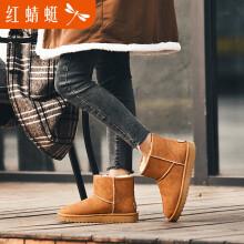 红蜻蜓 (RED DRAGONFLY) 女士雪地靴韩版加绒套脚短靴时尚百搭棉鞋女短筒保暖女靴 C0192195 驼色 35