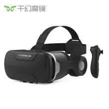 千幻魔镜  vr眼镜 智能影院虚拟现实智能头戴式