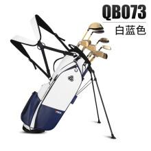 PGM 高尔夫球包支架包男女全防水球杆包超纤皮轻便golf包 易清洁 QB073-白蓝色